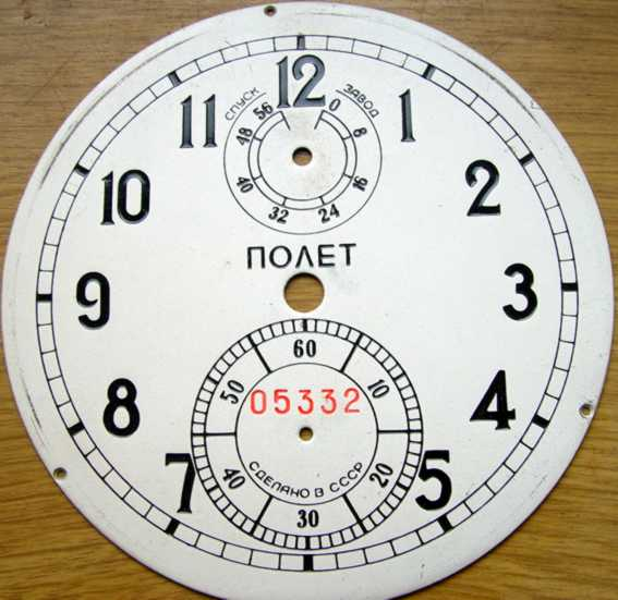 Marine chronometer POLJOT dial, spare parts