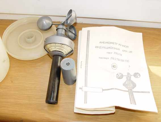 Anemometer # 8481/ is made in USSR